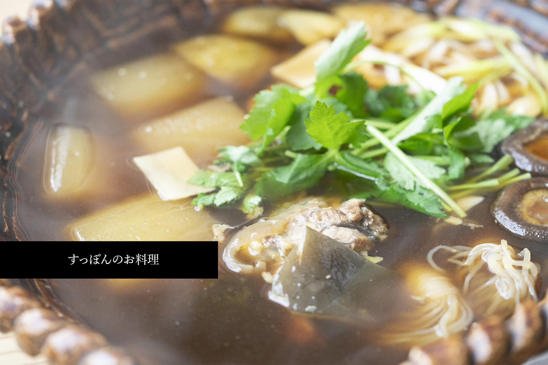 Delicious food of the season's images1
