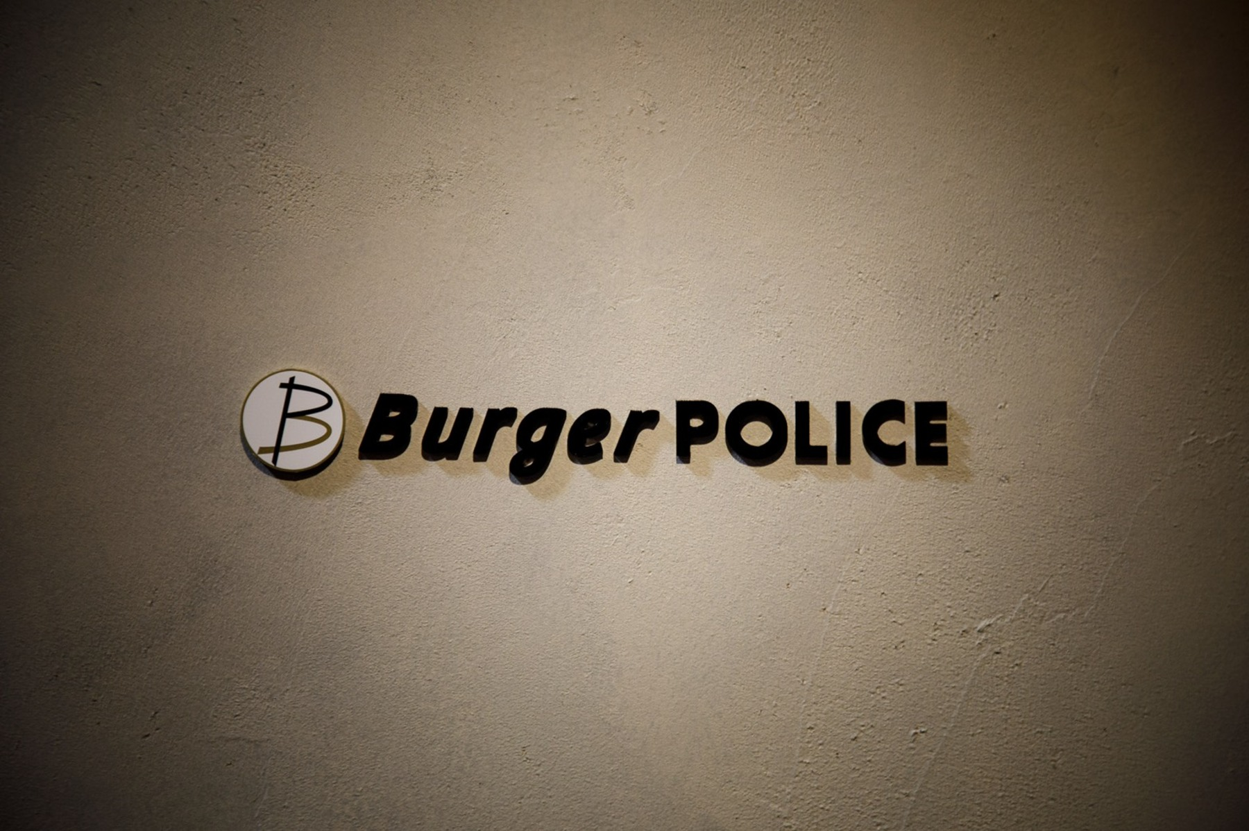Burger POLICE's images1