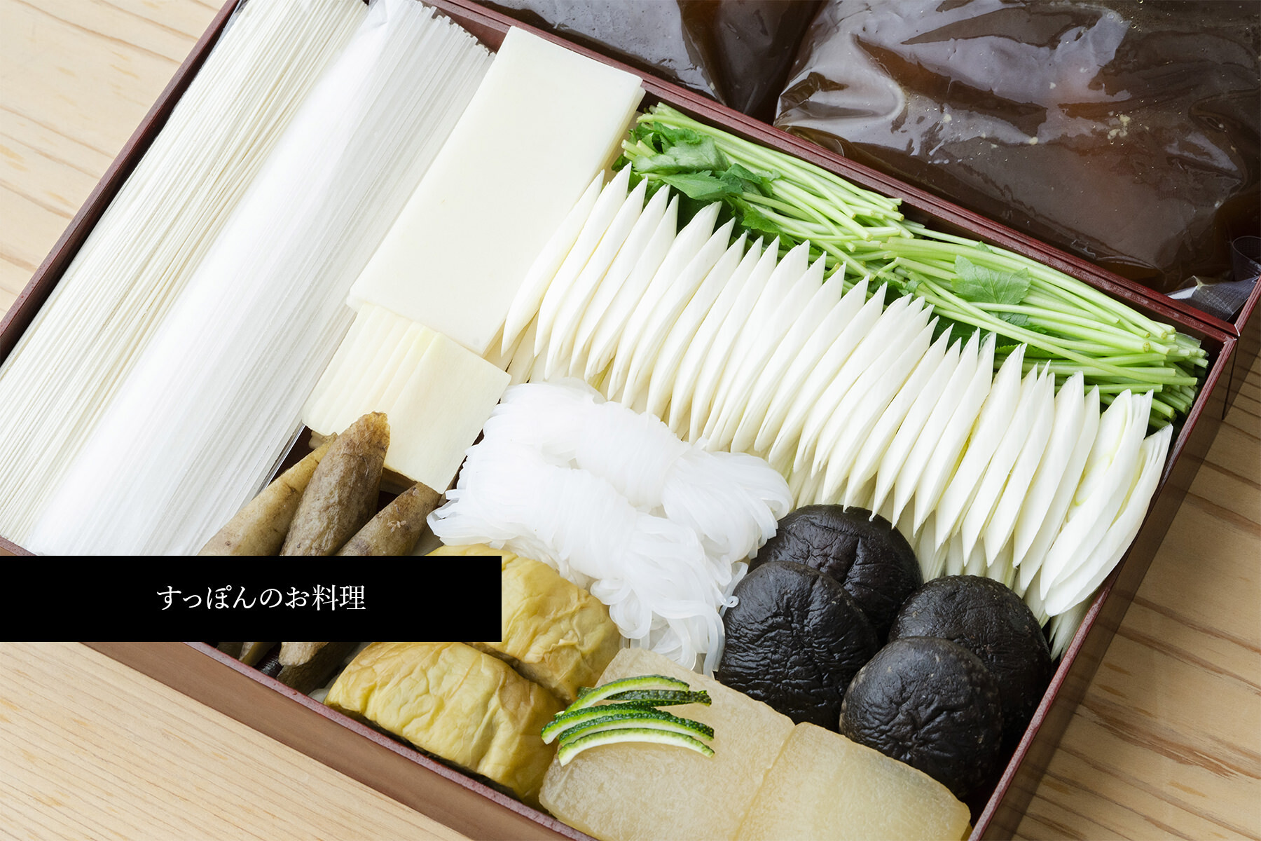 Delicious food of the season's images2