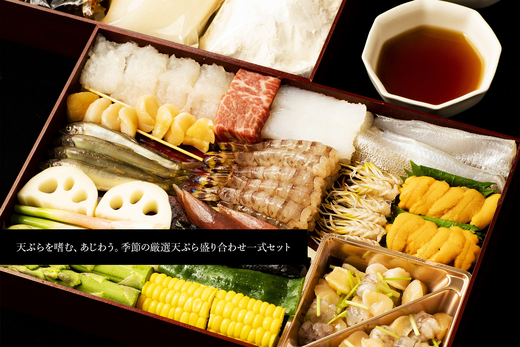 Delicious food of the season's images4